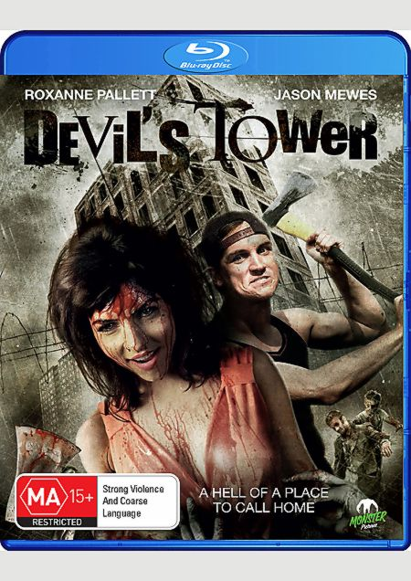 DEVILS_TOWER_BLURAY_RATED_PACKSHOT_WRAPPER sm.jpg