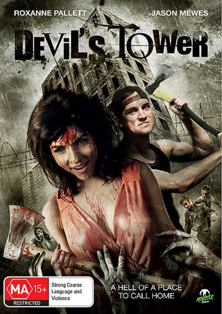 DEVILS_TOWER_DVD_RATED_PACKSHOT sm.jpg