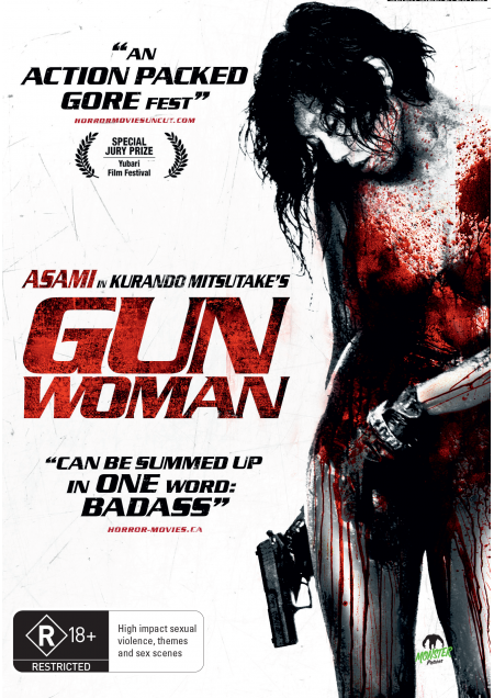 MP021_GUN_WOMAN_DVD_SLV.png