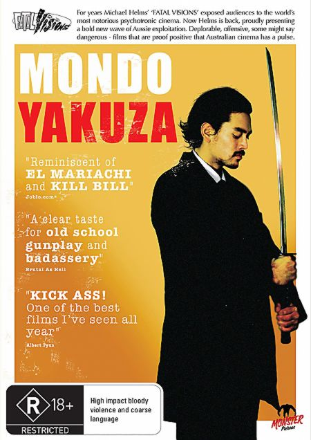 Mondo-Yakuza-rated-Packshotv2.jpg