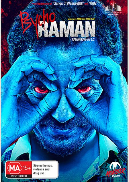 Psycho-Raman-DVD-Rated-Pack-web.jpg