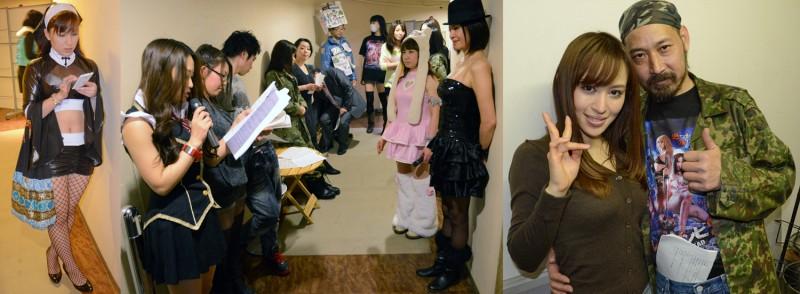 L to R: Lina Kichise, Everyone, Yui Aikawa, Tomomatsu