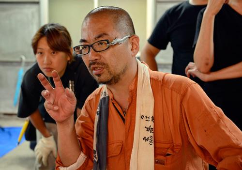 Director Nishimura