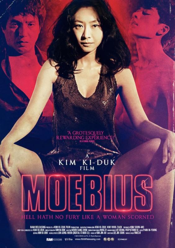 US Moebius Poster