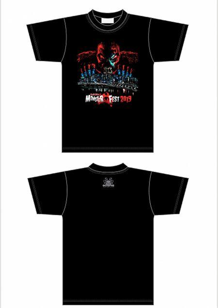 MF2019-T-Shirt-1.jpg