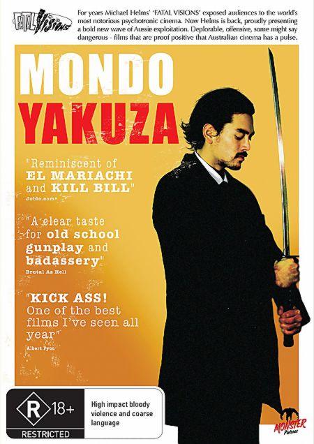 Mondo-Yakuza-rated-Packshotv2.jpg