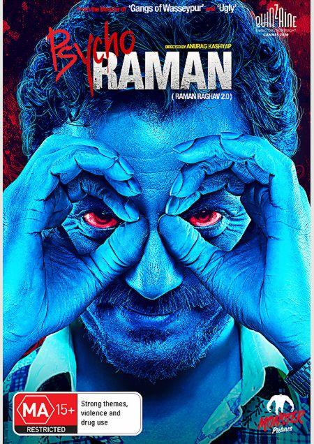 Psycho-Raman-DVD-Rated-Pack-web.jpg
